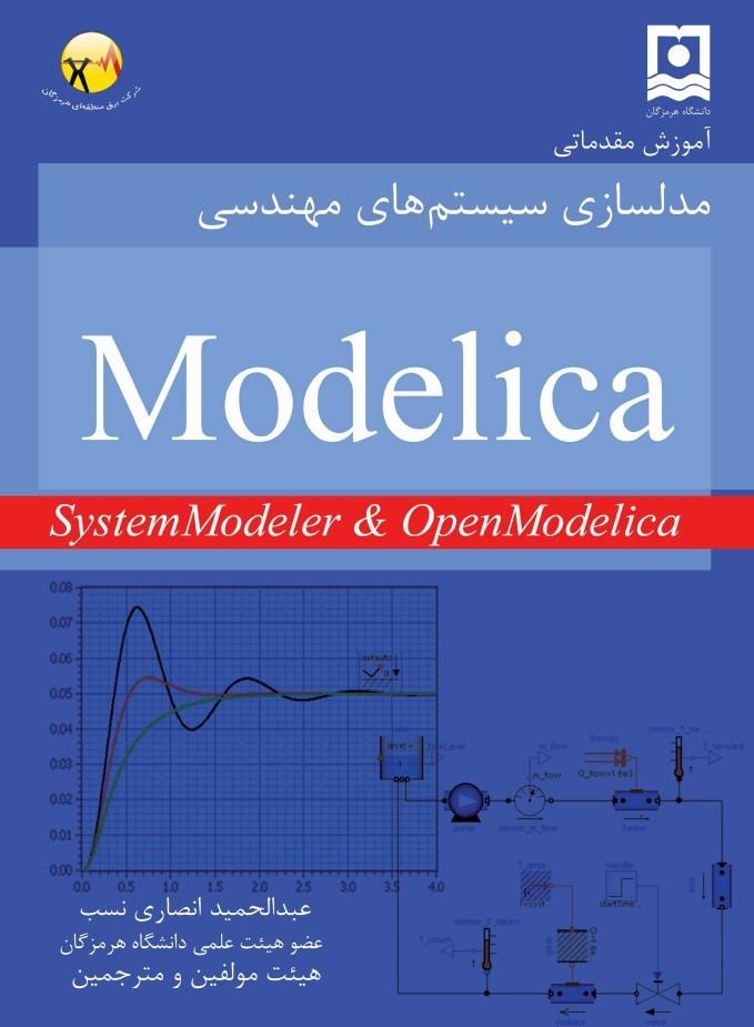 AnsariAbdulhamid-bookcover.jpg